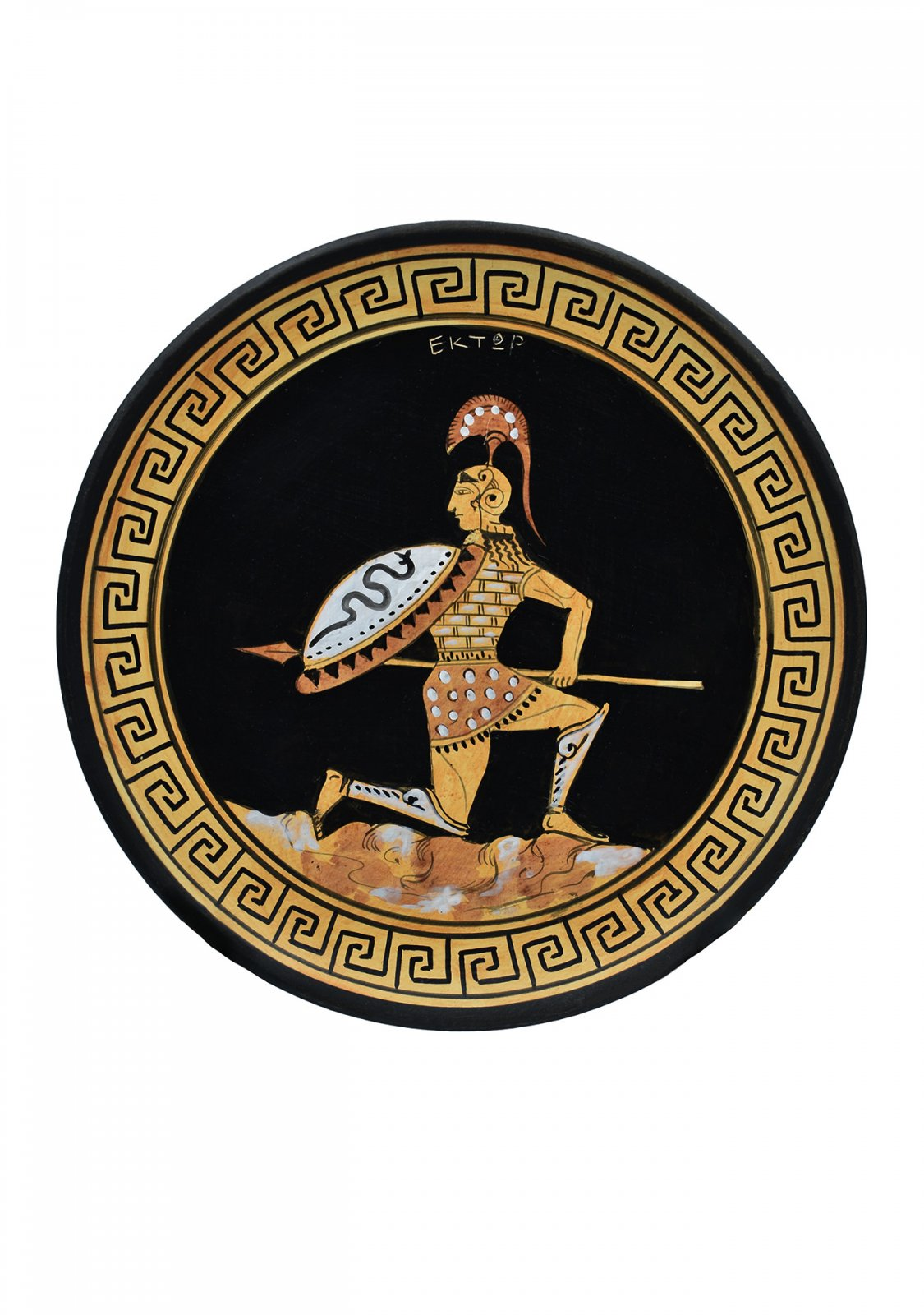 Greek ceramic plate depicting Hector, prince and warrior of Troy (24cm)