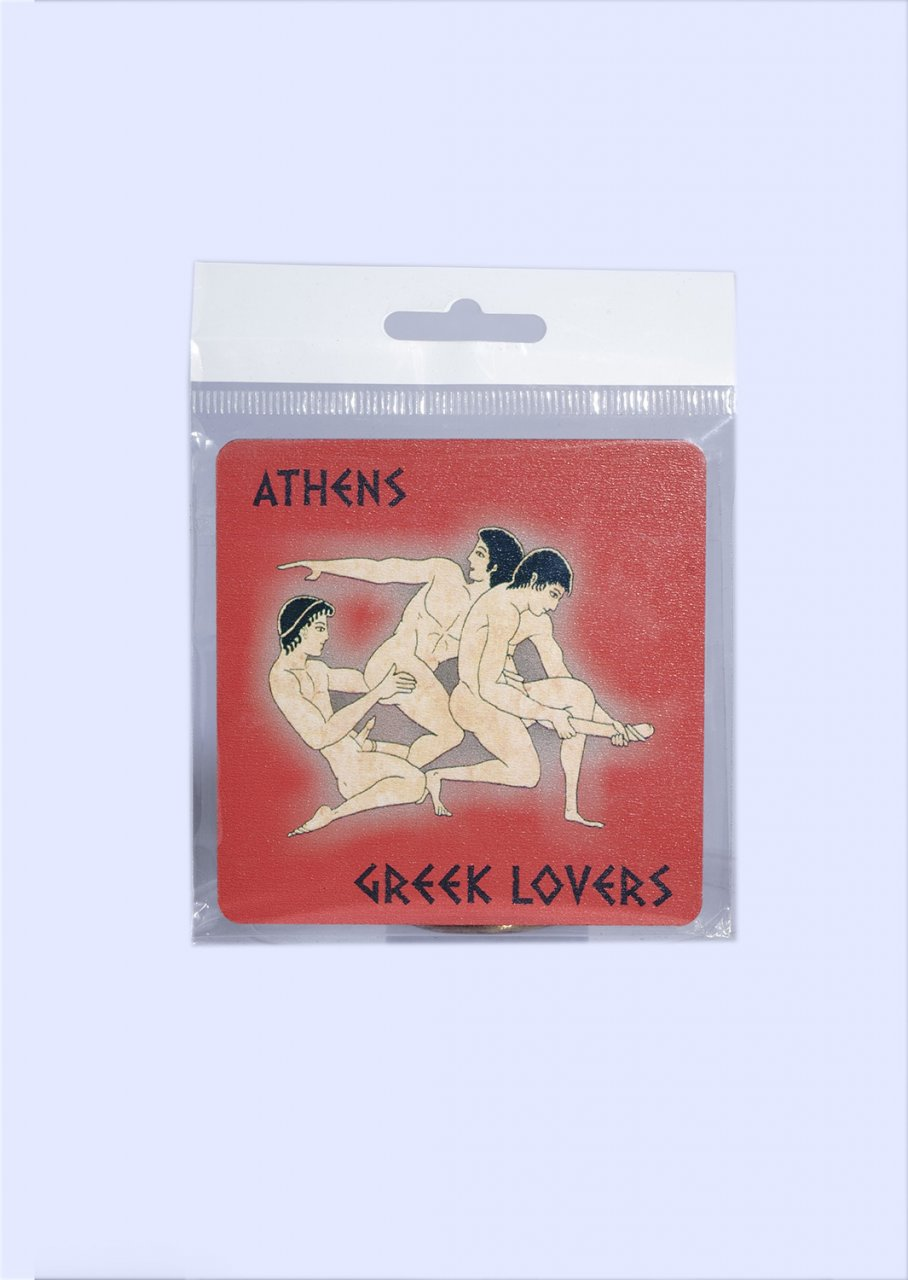 Athens Greece with Greek Lovers No.1