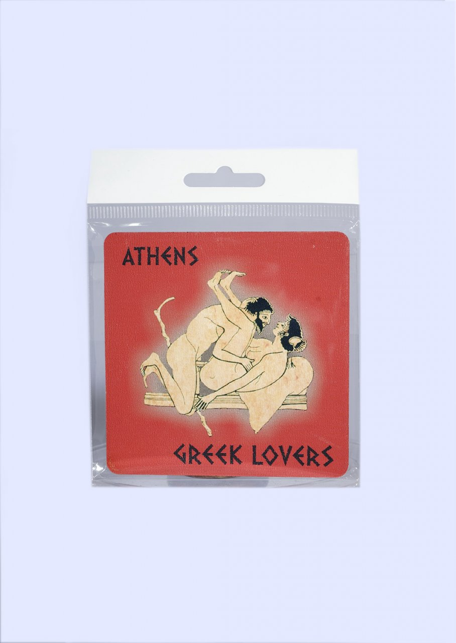 Athens Greece with Greek Lovers No.2