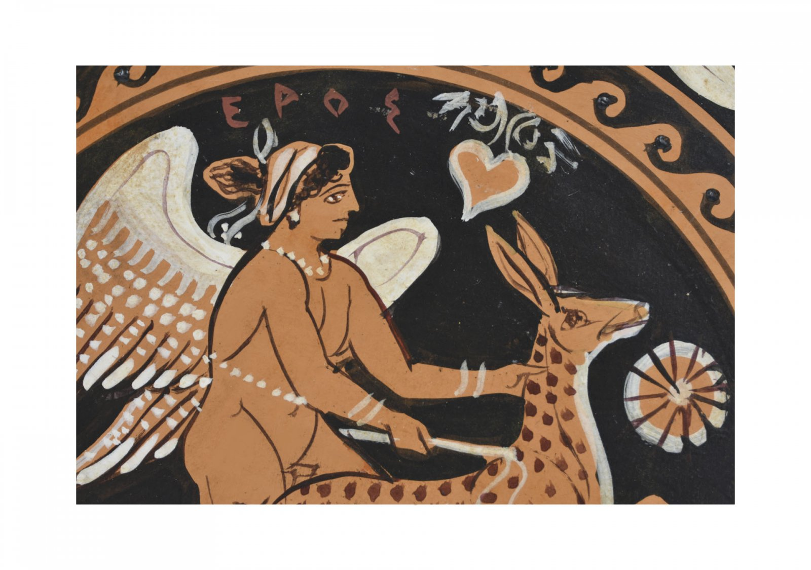 Greek ceramic plate depicting Eros, the Greek god of love, with a fawn