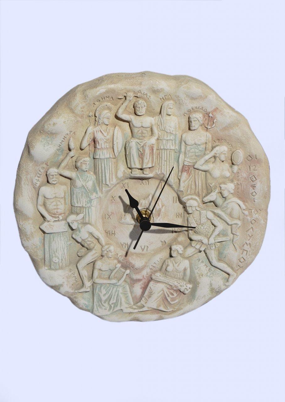 Medium round plaster wall clock with the Twelve Olympians Gods (full-body)