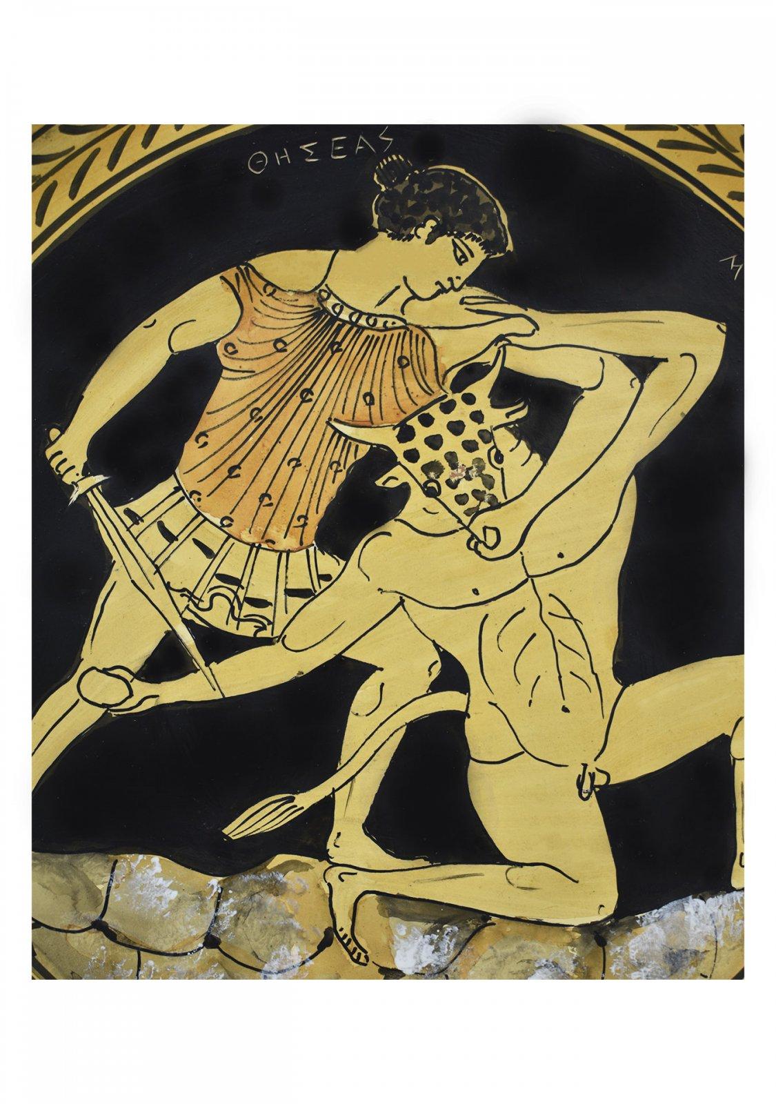 Greek ceramic plate depicting Theseus and Minotaur (24cm)
