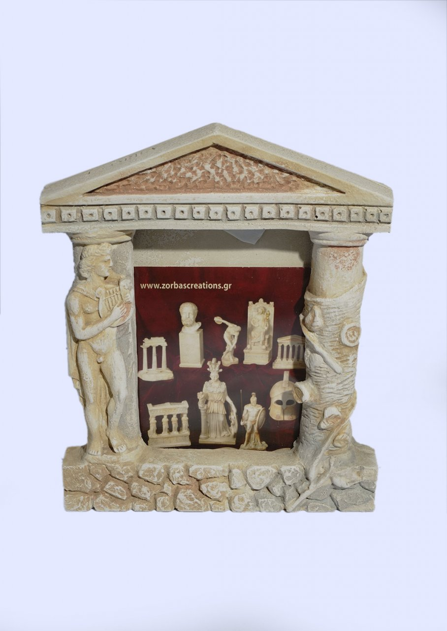 Greek picture frame with Apollo the god of music and poetry
