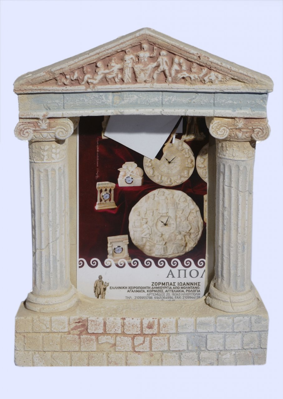 Greek picture frame with Ionic columns and pediment of Parthenon