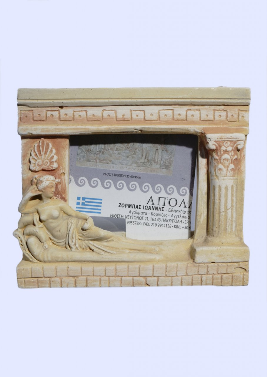 Greek picture frame with laying Aphrodite the goddess of love and beauty
