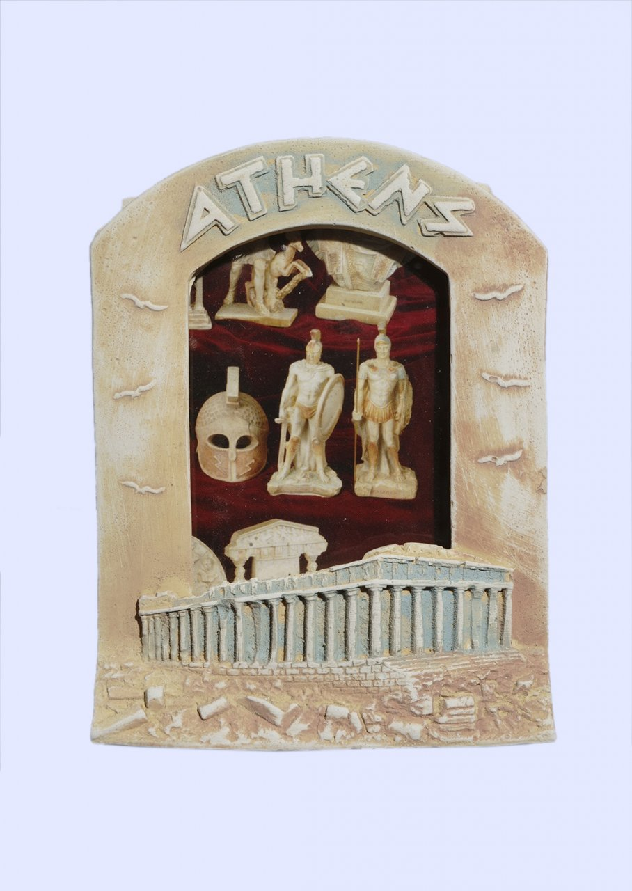 Medium Greek picture frame with Parthenon Athens