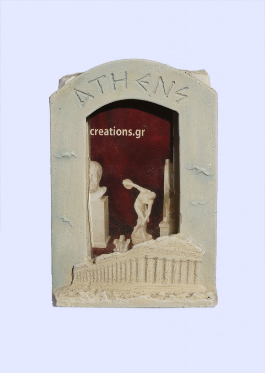 Small Greek picture frame with Parthenon Athens