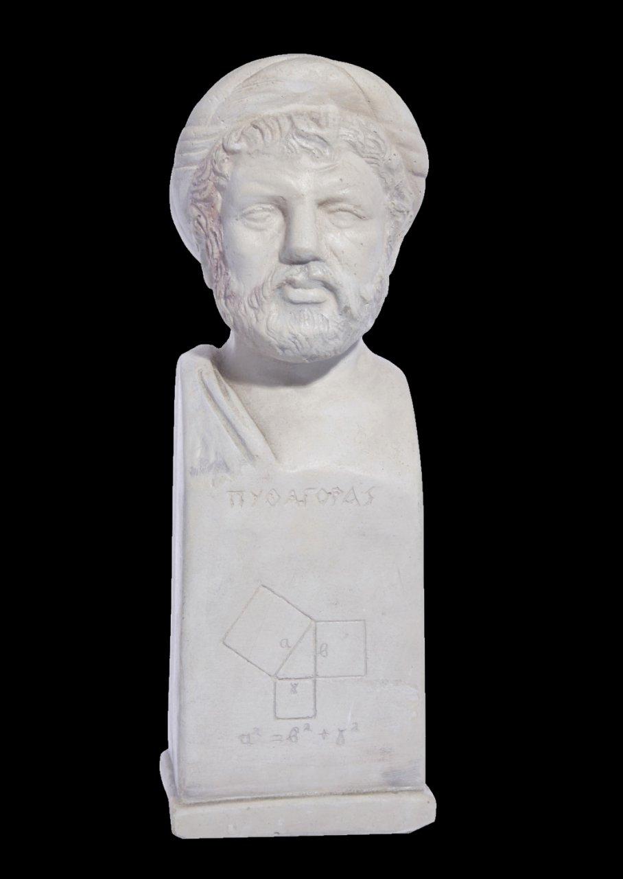 Pythagoras greek plaster bust status