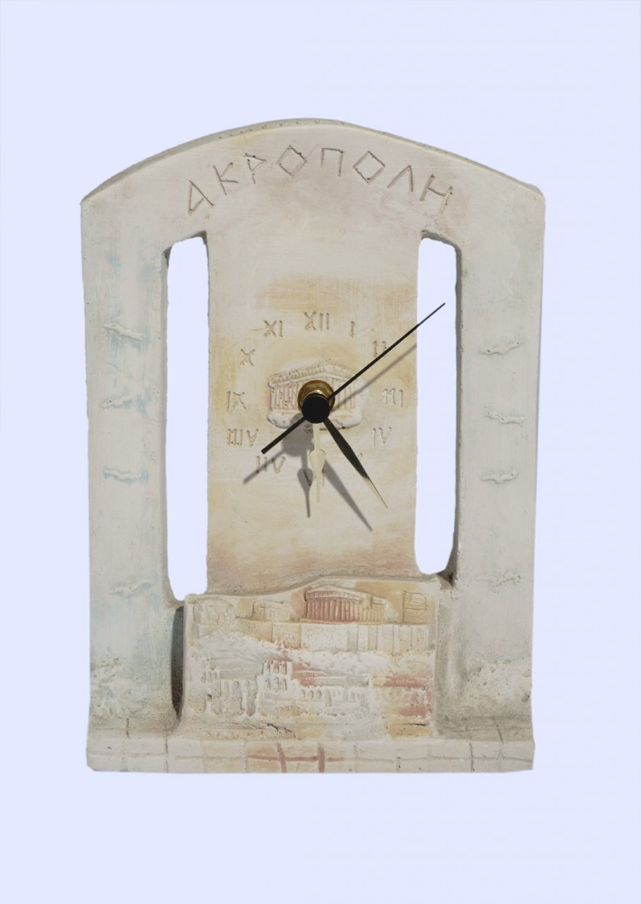Plaster table - wall clock with the Acropolis of Athens