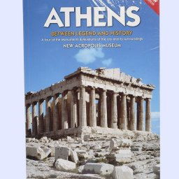 Athens, between legend and history book 1