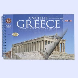 Past and present of ancient Greece book 1