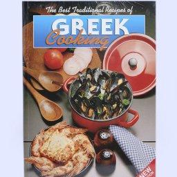 Greek Cooking Book 1