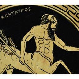 Greek ceramic plate depicting Centaurus (24cm) 2
