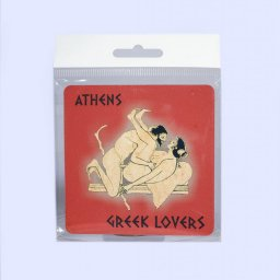 Athens Greece with Greek Lovers No.2 1