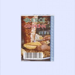 Greek Cuisine Playing Cards 2