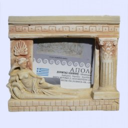 Greek picture frame with laying Aphrodite the goddess of love and beauty 1