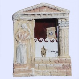Greek picture frame with mourning Athena and a pediment  1