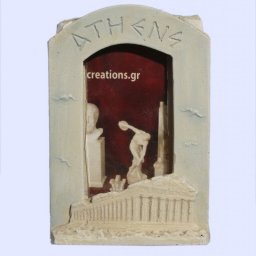 Small Greek picture frame with Parthenon Athens 1
