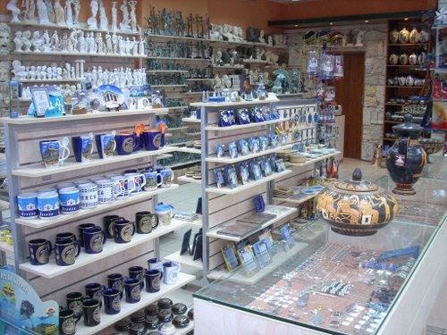 Souvenir Online Shop